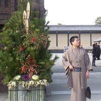 Shinya  Otomo