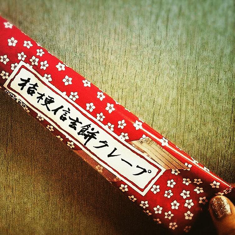釈迦堂パーキングエリア(下り)