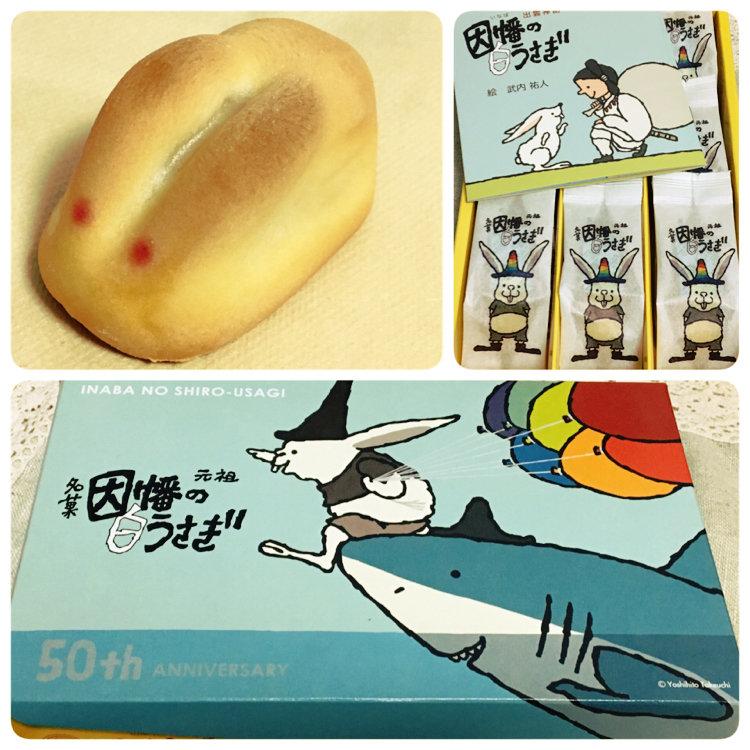 寿製菓本社