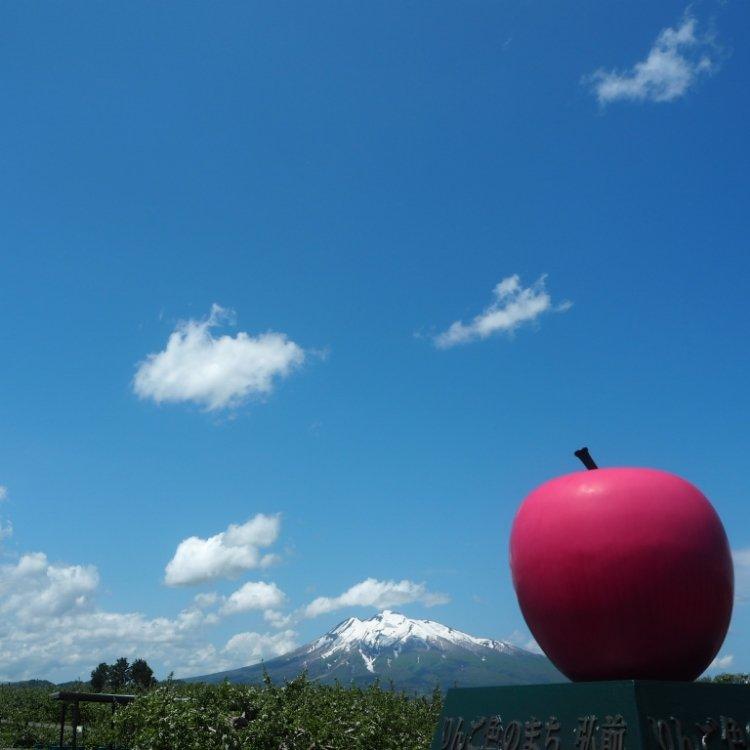 弘前りんご公園