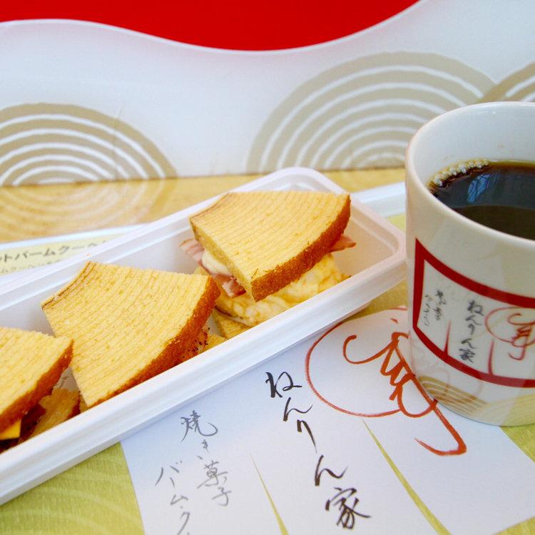 CAFE ねんりん家
