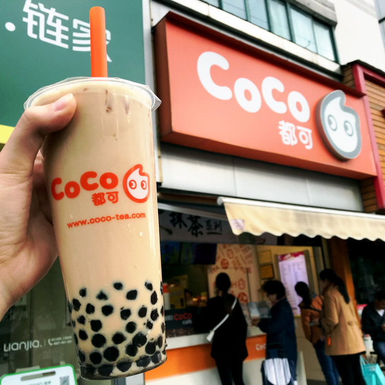 Image result for coco都可