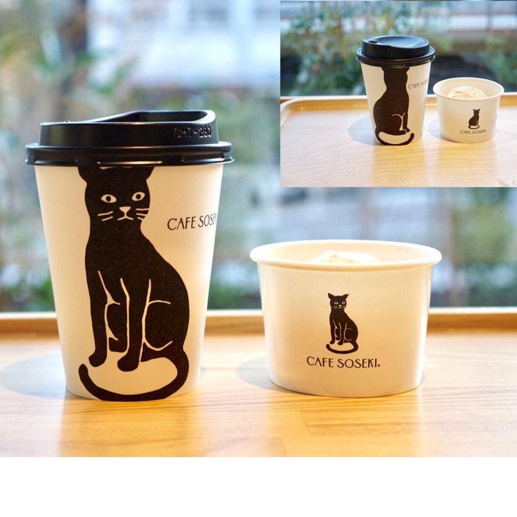 CAFE SOSEKI