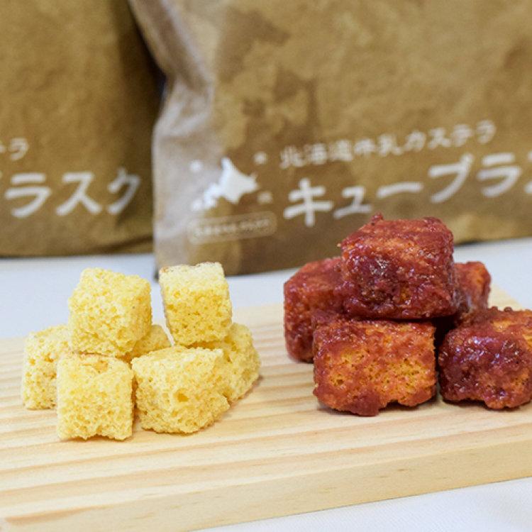 南蛮菓子 北海道牛乳カステラ