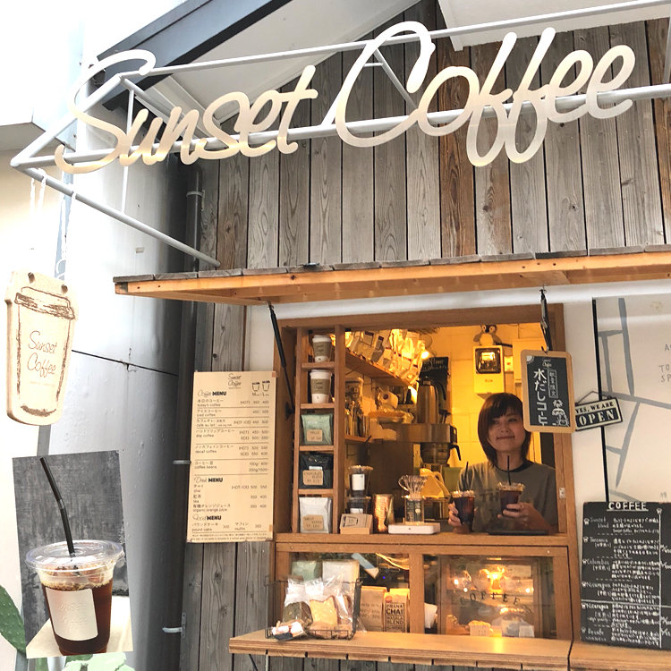 Sunset Coffee