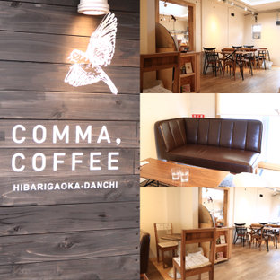 COMMA, COFFEE