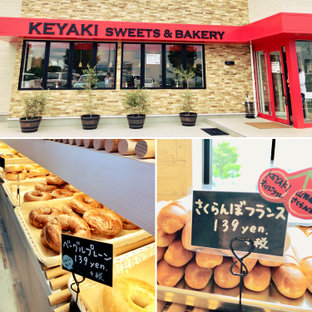 KEYAKI SWEETS&BAKERY