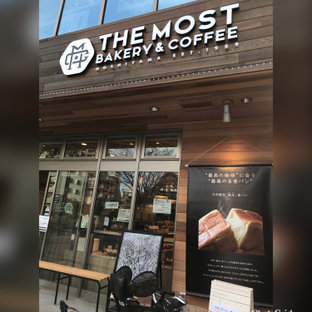 THE MOST BAKERY&COFFE 仙台東口店