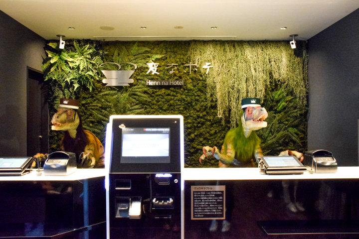 ロボットたちがお出迎え。「変なホテル舞浜 東京ベイ」がニューオープン