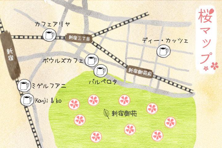 今回のお花見MAPはこちら