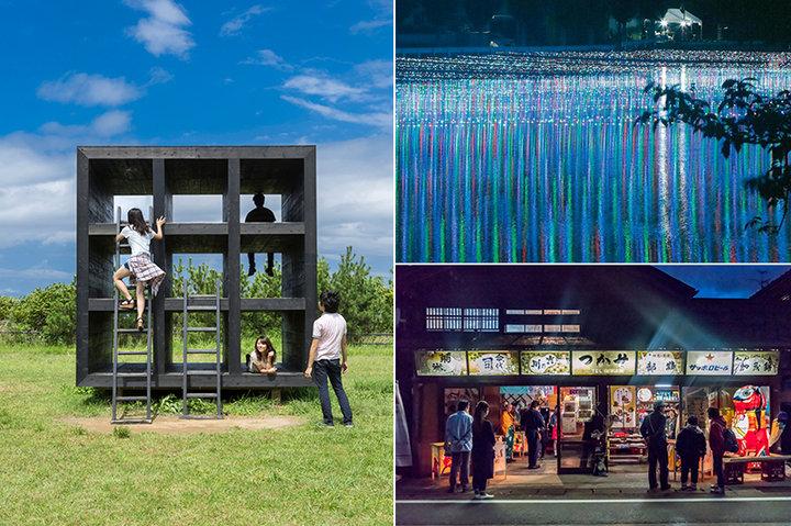 水」と「土」をテーマにした現代アート展「水と土の芸術祭2018」が開催 ...