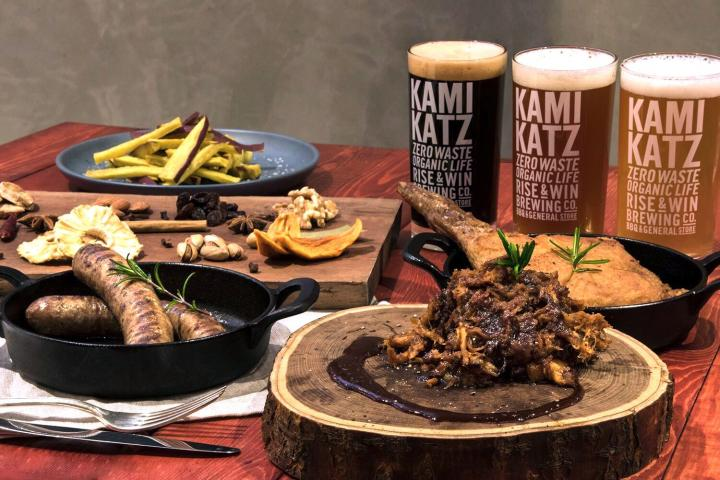 RISE & WIN Brewing Co. KAMIKATZ TAPROOM>