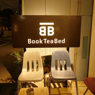 Book Tea Bed AZABU-JUBAN