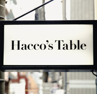 Hacco's Table