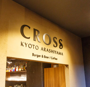 CROSS Burger&Beer/Coffee