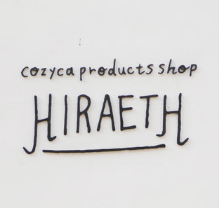 cozyca products shop HIRAETH