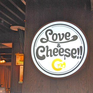 Love&Cheese!! 名古屋LACHIC店