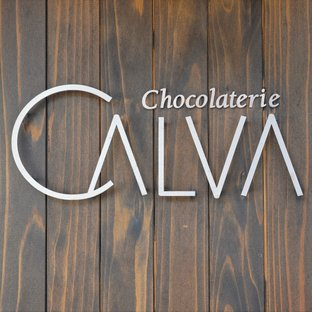 Chocolaterie CALVA 北鎌倉 門前