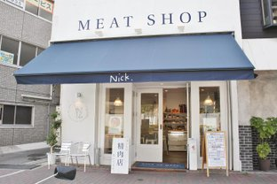 Meat Shop Nick