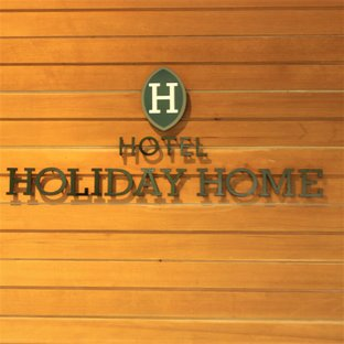 HOTEL HOLIDAY HOME